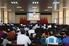 """我区组织观看""""庆祝中国共产党成立95周年大会""""实况直播"""