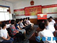 皇帝庙乡、固厢乡、巨陵镇分别组织收看庆祝中国共产党成立95周年大会直播节目(图)