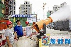 驿城区 确保空气质量达到国家二级标准