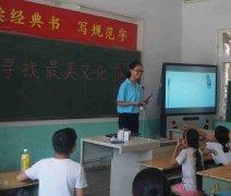 """让传承之心生根发芽 ――""""乐之情 中国梦""""团队赴小学开展文化宣讲"""