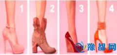 从鞋子测你是哪种女生
