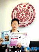 郑州女孩收到河南首封清华通知书 校长赠书《瓦尔登湖》