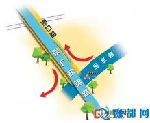郑州沙口路金水路口通车 目前路面较窄请注意减速