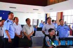 淅川县委书记卢捍卫深入县公安局调研指导工作