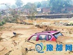 国家减灾委启动Ⅳ级应急 响应协助河南救灾