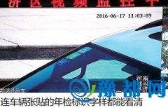 郑州惠济区主街视频监控全覆盖 1个路口8个探头