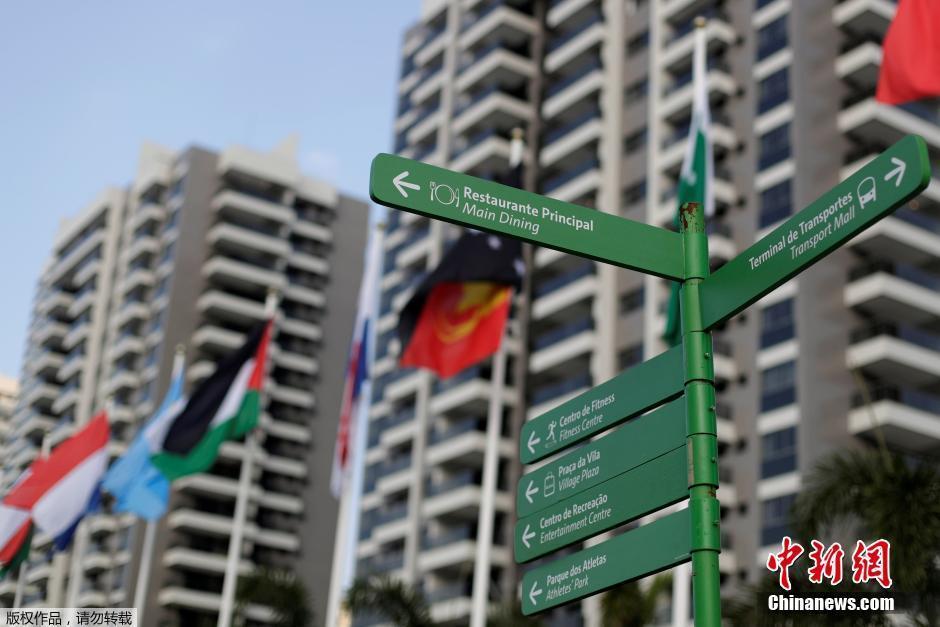 当地时间7月23日,巴西里约热内卢,这个由新建的高层住宅构成的社区将成为近11000名里约奥运会参赛运动员以及约6000名教练等其他工作人员吃饭、睡觉以及训练的固定区域。图为奥运村内的路标。
