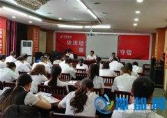 县邮政分公司通过系列活动庆七一(图)