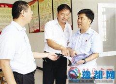 遂平县人民法院开展精准扶贫工作