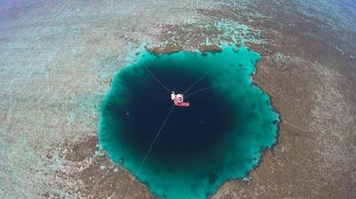 """三沙发现世界最深海洋蓝洞 获名""""永乐龙洞"""""""