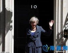 特雷莎・梅成为英国历史上第二位女首相