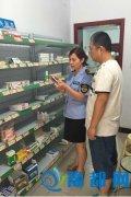 区食药监局新新街食药监管中心所开展农村及城乡结合部食品药品安全大检查活动