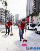 驿城区委宣传部分包路段积极开展创卫工作