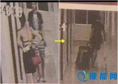 旅菲台湾男子杀变性人伴侣 弃尸行李箱