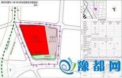 宜家确定落户郑州惠济区相当于9.5个如意湖