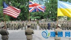 波兰与北约成员国举行大规模联合军演 为期10天