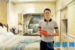 健威人性家具刘海涛:精益生产模式使环节最优化