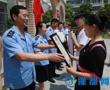 """全省首个大学生""""双创"""" 健康产业孵化园在漯河医专成立"""
