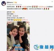 撩妹持家掌管娱乐圈 过个生日3天霸头条!刘涛升级新权势女王