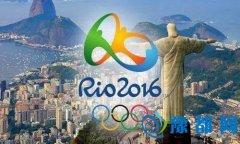 奥运年游巴西 带中国银行这份攻略就够了