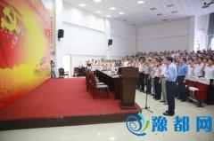 """漯河医专召开庆祝中国共产党成立95周年暨 """"七一""""表彰大会"""