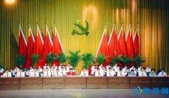 中共宝丰县第十二次代表大会胜利闭幕