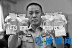 郑州青少年吸毒人群倍增 轻信毒品可助性瘦身