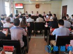 区九届人大常委会召开第三十八次会议