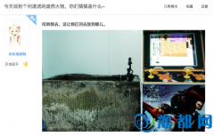 从中国好父亲到复古游戏机 《问道》十年温情与搞怪都重要
