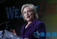 希拉里锁定民主党总统候选人提名 将对决特朗普
