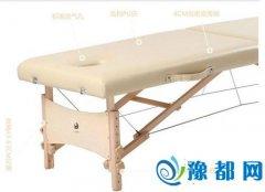 折叠按摩床配件设计及选择0