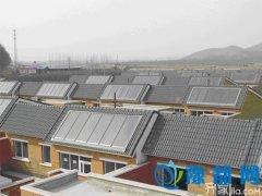 太阳能采暖价格需根据实际情况来定0