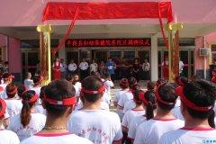 平舆县妇幼保健院举行东区揭牌仪式