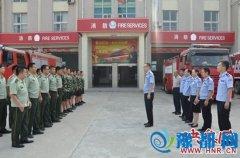 确山县公安局领导看望慰问武警消防官兵