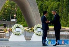 奥巴马访日赠送4只手制纸鹤 将于广岛纪念馆展出