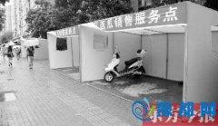 郑州今年首次不设西瓜直销点 副市长带头帮卖瓜