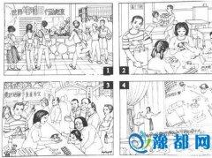 2016年高考英语真题北京卷真题