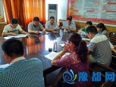 推进两学一做,全面从严治党――城郊乡全体班子成员学习领会《中国共产党问责条例》