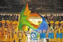 里约奥运会开幕式彩排现场  以绿色与环保主题