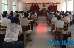 胡族铺镇收看河南省庆祝中国共产党成立95周年大会
