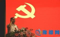 河南广播电视大学隆重召开庆祝建党95周年暨表彰大会