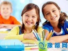 精通英语的29个好习惯,从小就可以开始训练
