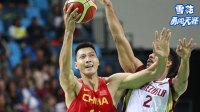 4分惜败!中国男篮遭奥运3连败 阿联18+10 出线形势堪忧