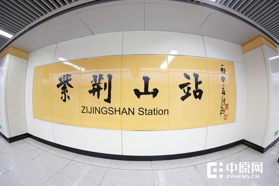 漂亮大气的紫荆山站
