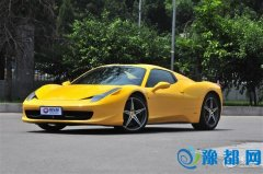 法拉利召回458 Italia等车型 共计621辆