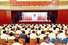 驻马店市庆祝中国共产党成立95周年大会隆重举行