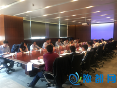 银行业专业人员职业资格考试办公室第二次主任会暨成员扩大会议在北京顺利召开