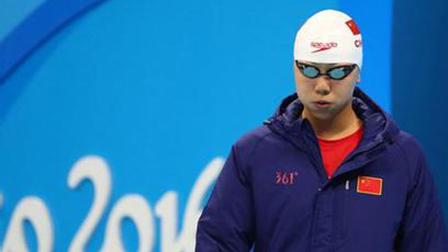 中国泳协确认:陈欣怡药检呈阳性 正配合调查