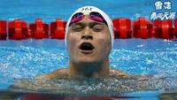 冷门!孙杨小组第7无缘1500米自由泳决赛