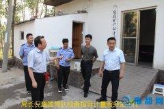 局长倪建国检查指导计量服务站工作